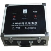 Portable Emergency Solar Power Box 220VAC and 12VDC