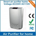 Air purifier / air plasma sterilizer, ozone generator