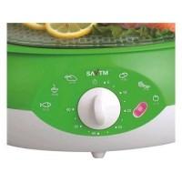 Food Steamer - pentru gatit la aburi